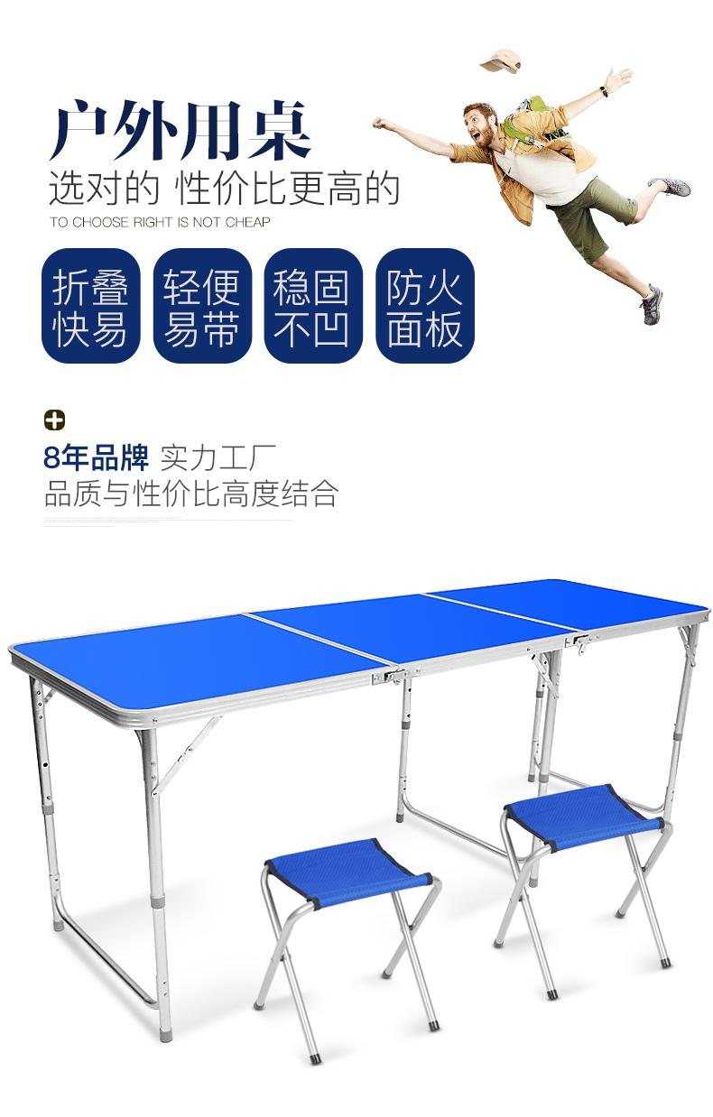 1.8米户外铝合金摆摊简易折叠桌子125.00元包邮