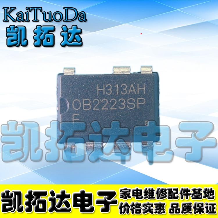 Электроника / Электротехника Артикул 520110119026