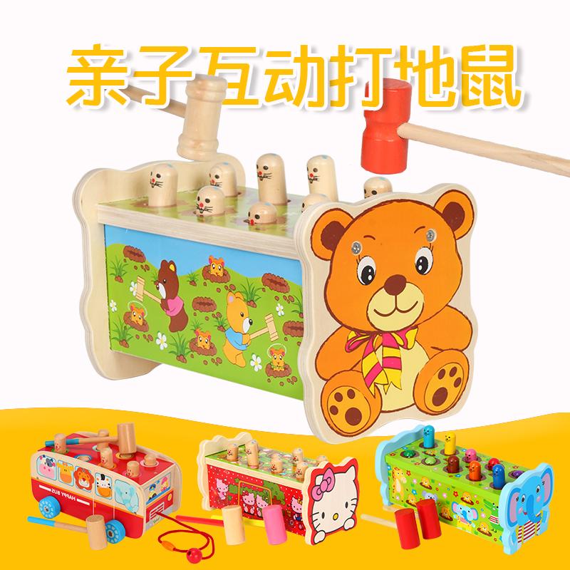 Молодой получить музыка деревянный ребенок игрушка хомяк головоломка стучать борьба стучать забастовка деревянный двойной молоток хомяк игрушка медвежата