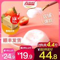 贝儿强 酸奶果肉果冻1100g整箱 2种口味布丁果冻儿童健康营养零食