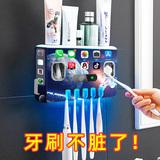 网红智能电动牙刷消毒器紫外线杀菌烘干免插电置物架卫生间免打孔