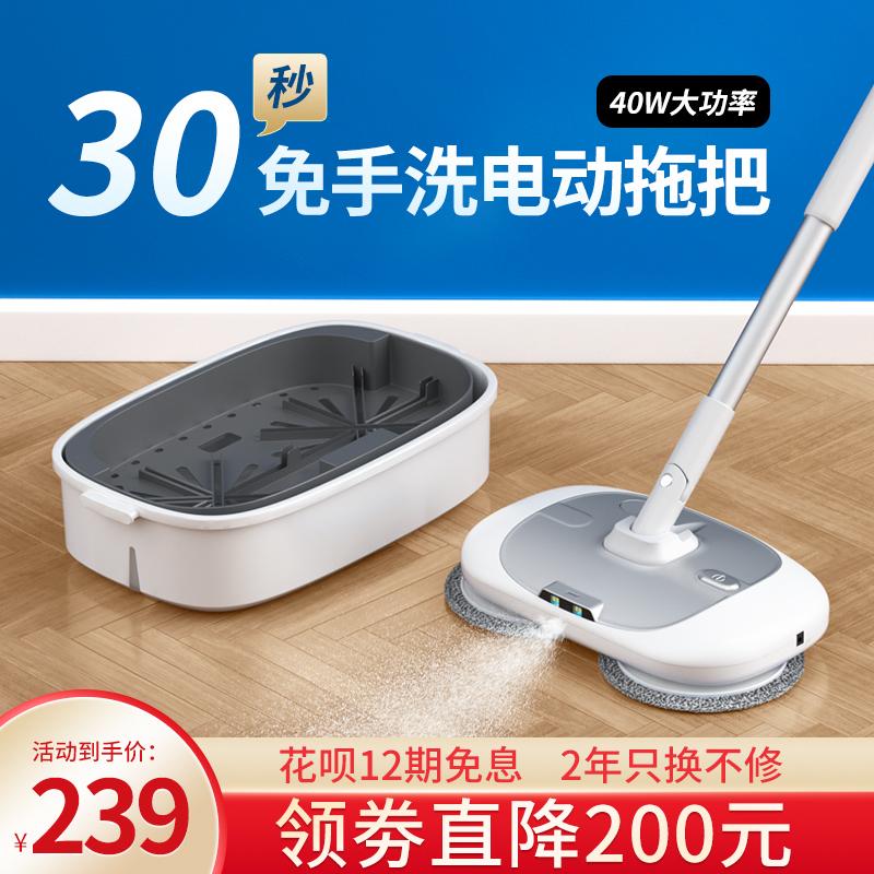 无线电动拖把家用扫地拖地一体机自动清洗擦地拖地机神器吸尘神器