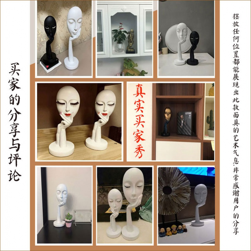 Nordic creative abstract black and white art face mask decoration living room wine cabinet decoration figure sculpture crafts