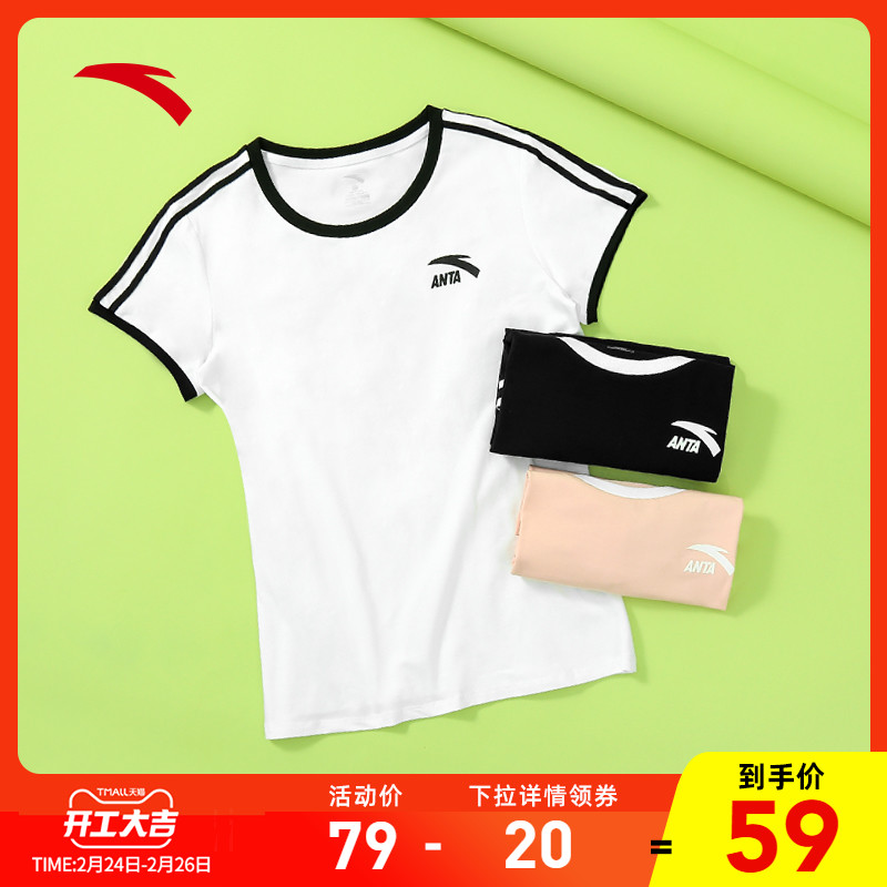 Anta women's short-sleeved spring 2021 new sweat-absorbent knitted sportswear round neck breathable t-shirt sports top women