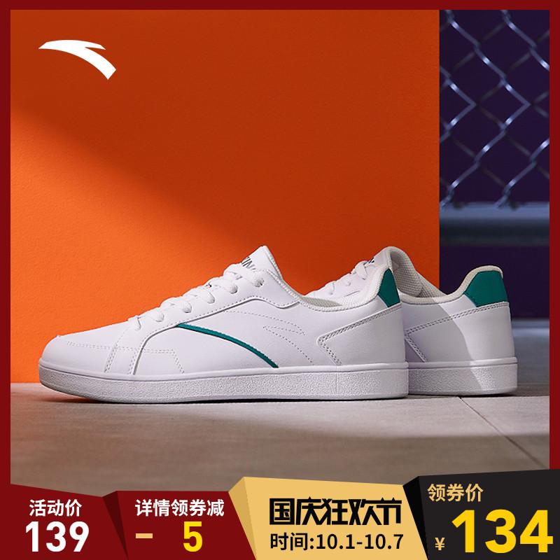11月06日最新优惠安踏官网2019秋季新款正品学生男鞋