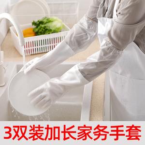 厨房橡胶洗碗手套女家务用防水清洁神器耐用型束口胶皮刷碗洗衣服