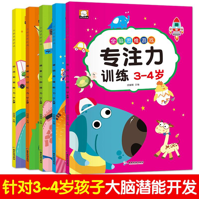 Детские развивающие игрушки Артикул 598024962451