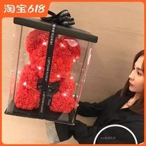七夕礼物送女友爱意表达生日女玫瑰熊送女朋友创意第一次约会情侣