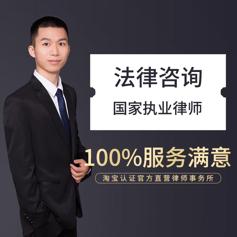 债权债务法律咨询服务在线代理