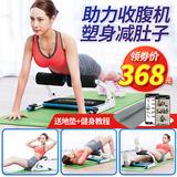 仰卧起坐板辅助器健身器材家用多功能助力收腹机懒人减肥健腹神器