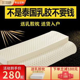 床垫7.5cm10公分15厚20定制尺寸2.2x2.0米1.35 床1.2儿童 泰国乳胶