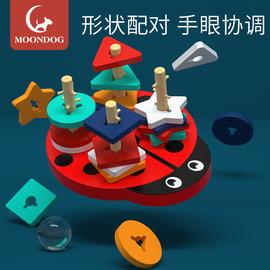 蒙氏几何形状四套柱积木益智力1宝宝2早教3岁4婴儿童配对认知玩具