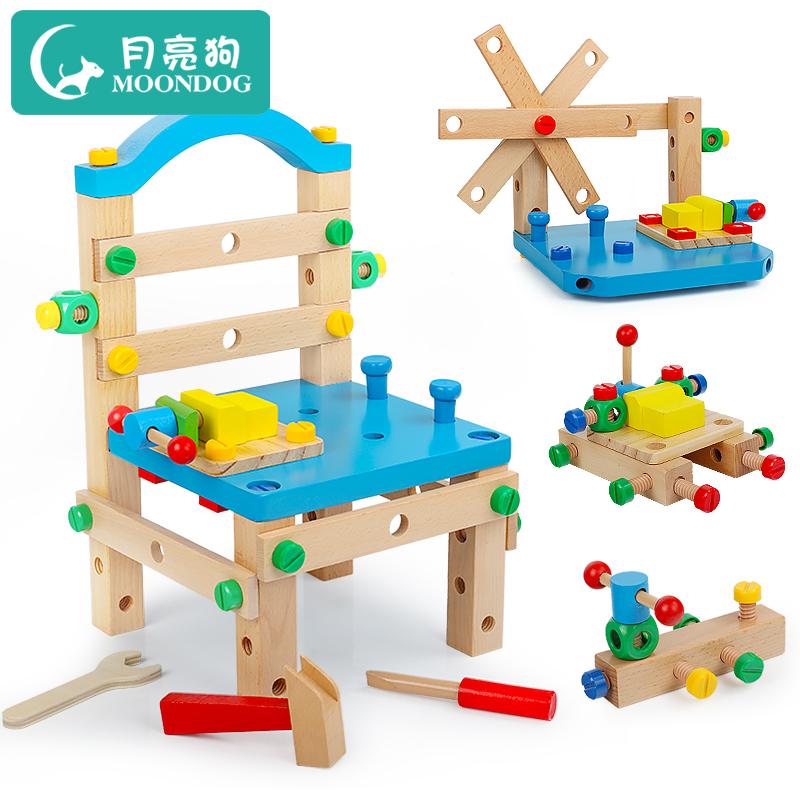 Конструкторы для детей Артикул 565998990062