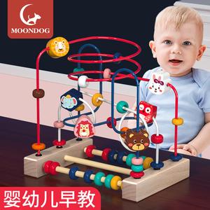 多功能益智力积木串珠男孩0岁绕珠