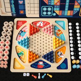 飞行棋跳棋五子棋斗兽棋蛇棋类儿童玩具益智二合一学生多功能游戏