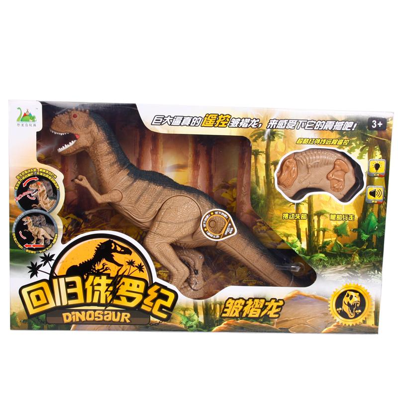 電動遙控恐龍 恐龍島仿真迅猛龍霸王龍皺褶龍巨獸龍動物模型玩具