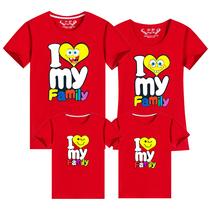 我爱我家活动服短袖幼儿园亲子装节目服装T恤班服一家三口家庭装
