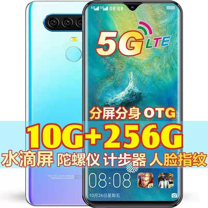 新品7.5寸大屏欧加S27游戏吃鸡手机全网通4G双卡10G运行256G内存