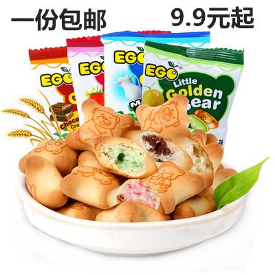 Imported ego Golden Bear filling sandwich biscuits mixed snacks big gift bag snack food childrens breakfast