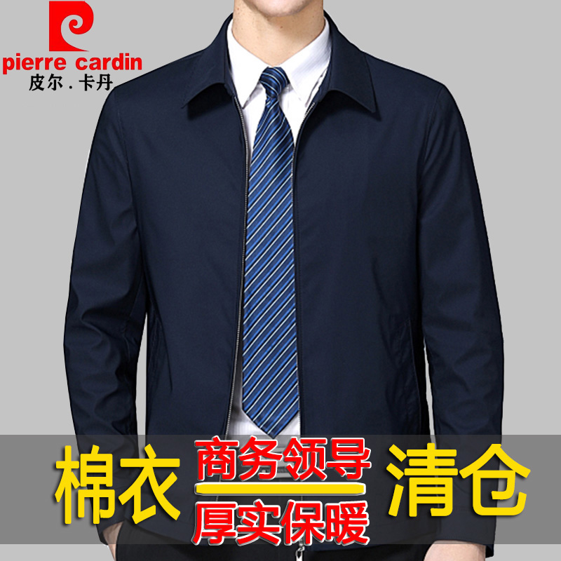 2020 new cotton padded jacket for middle-aged and old men in winter