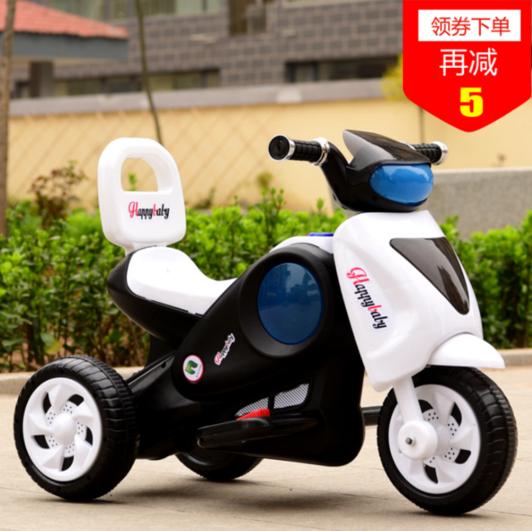 儿童电动摩托车卡通早教三轮车宝宝玩具车童车男女孩1-3岁可坐人