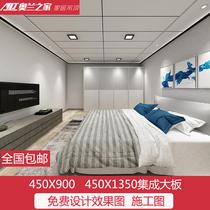 集成大板450*900铝扣板吊顶客厅餐厅卧室厨房天花材料同蜂窝板