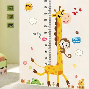 饰贴画动物身高贴纸 可移除墙贴儿童房客厅卡通宝宝量身高尺墙面装
