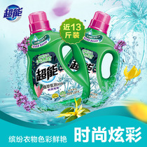 Ultra-energy planting cui low bubble laundry Liquid promotion Home volume dealer household wholesale Special price