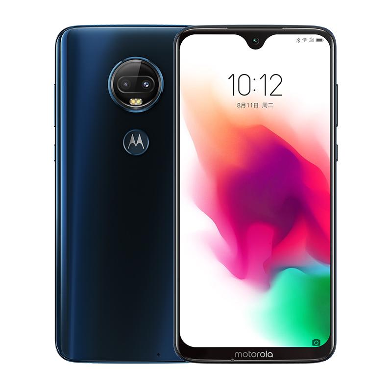 【官方正品】摩托罗拉官方正品 g7 plus智能手机4G全网通 128GB大内存