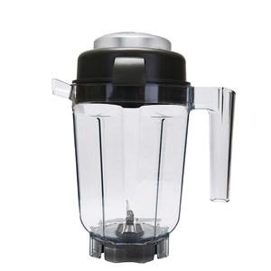 VITAMIX/维他美仕VM0109美国进口全营养调理机TNC5200 干杯 磨粉
