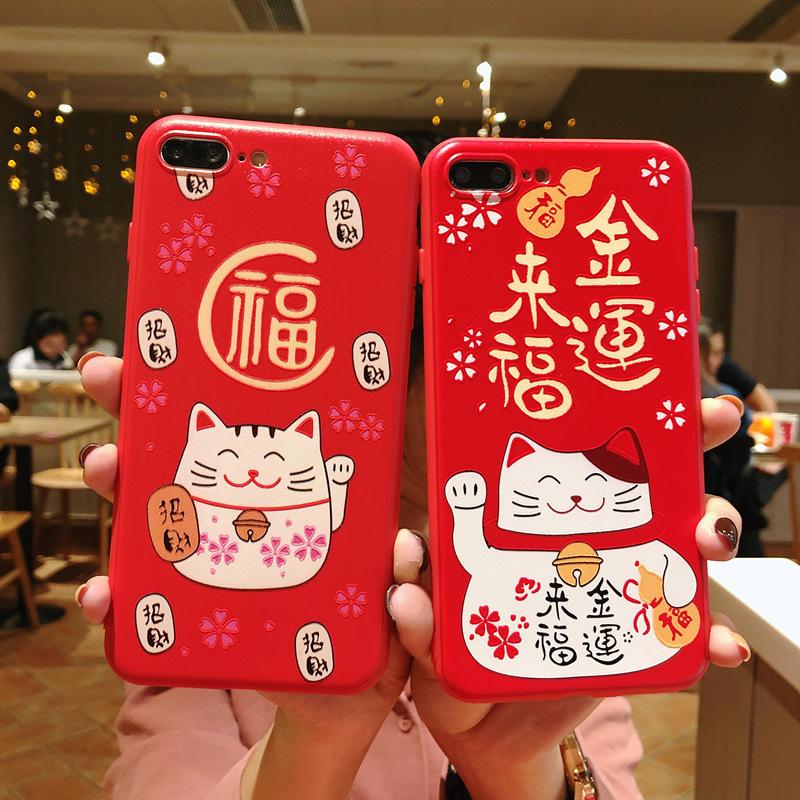 新年金运来福招财猫红色OPPOR9S手机壳r9splus全包R11SPLUS软壳硅胶R15X防摔k1磨砂r15潮情侣男女款保护套r11