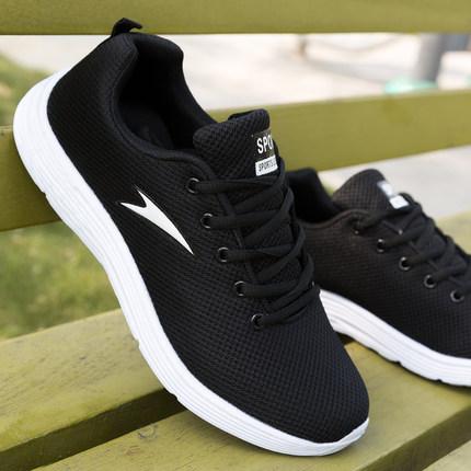 男童11夏季透气夏小白鞋12中小学生防臭跑步鞋13男孩网鞋15运动鞋