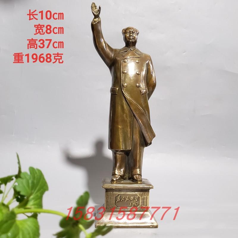 Коллекции китайской партии Артикул 632060737527