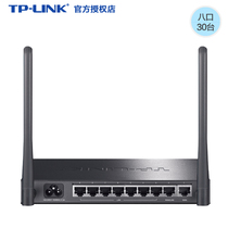 Tp-link Dual WAN Eight enterprise wireless router 8 hole commercial high-power tplink iron shell high-speed commercial home multi-port multi-Lan9 road network Port Interface industry 6 7 Wired