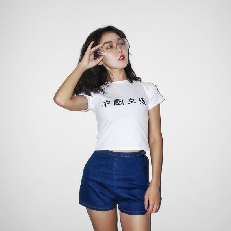 (用1元券)包邮中国女孩你在哪简单纯白女t恤