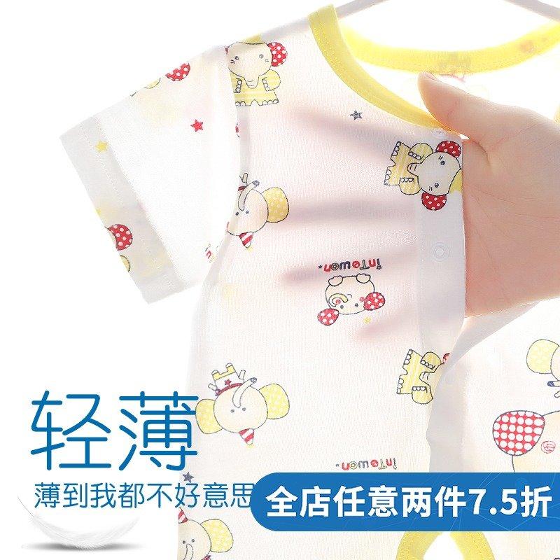 婴儿夏季连体衣女宝宝1岁纯棉男3个月短袖哈衣新生儿夏装薄款衣服