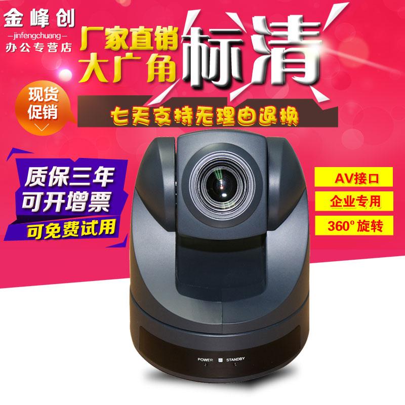 MAJIA EVI-D70P视频会议摄像机 18倍变焦摄像头 质保3年 包邮