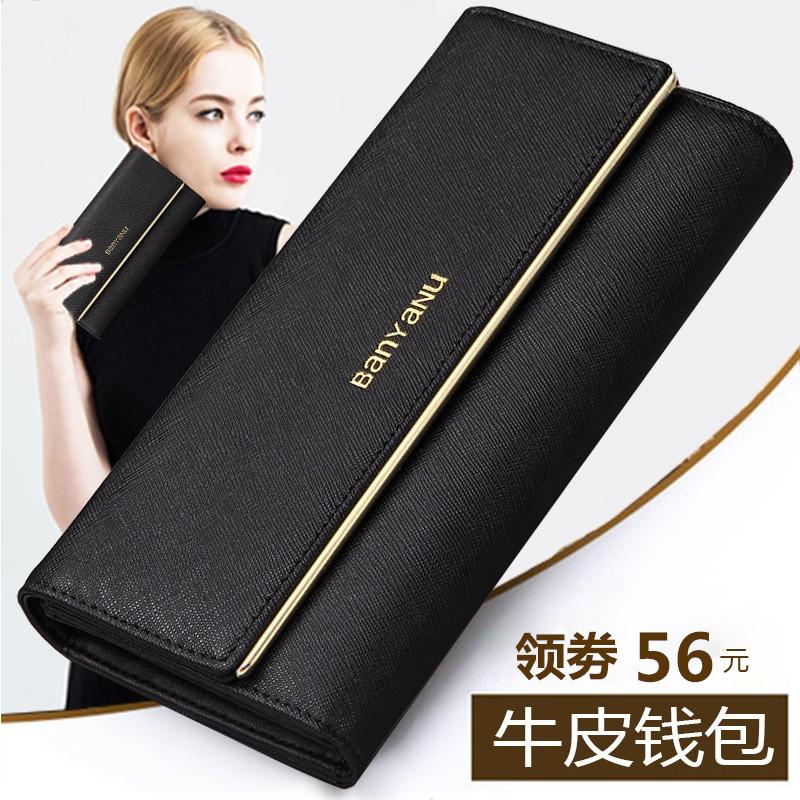 2021 new fashion womens wallet womens long womens three fold genuine leather womens brand counter genuine leather wallet