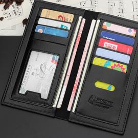 正品男士钱包长款日韩青年钱夹多卡位时尚软皮夹超薄学生男零卡包图片