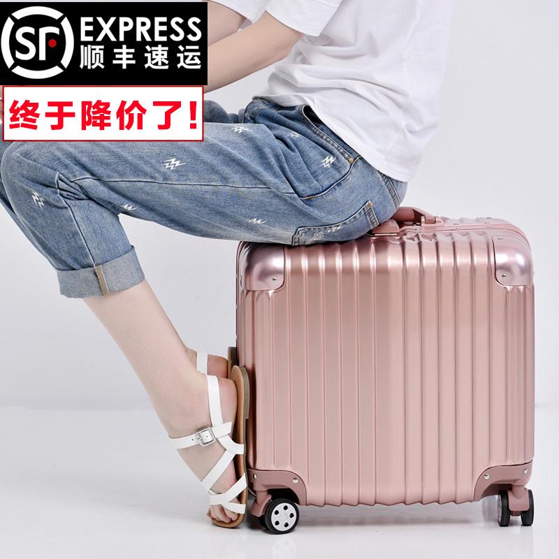 行李箱万向轮女迷你拉杆箱18寸铝框密码箱旅行箱16小型登机箱20男