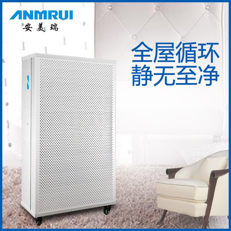 [安美瑞旗舰店空气净化,氧吧]安美瑞ffu X7空气净化器杀菌静音月销量17件仅售2050元