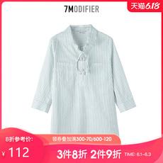 衬衫女设计感小众2020夏季新款条纹通勤休闲女装七分袖上衣学生