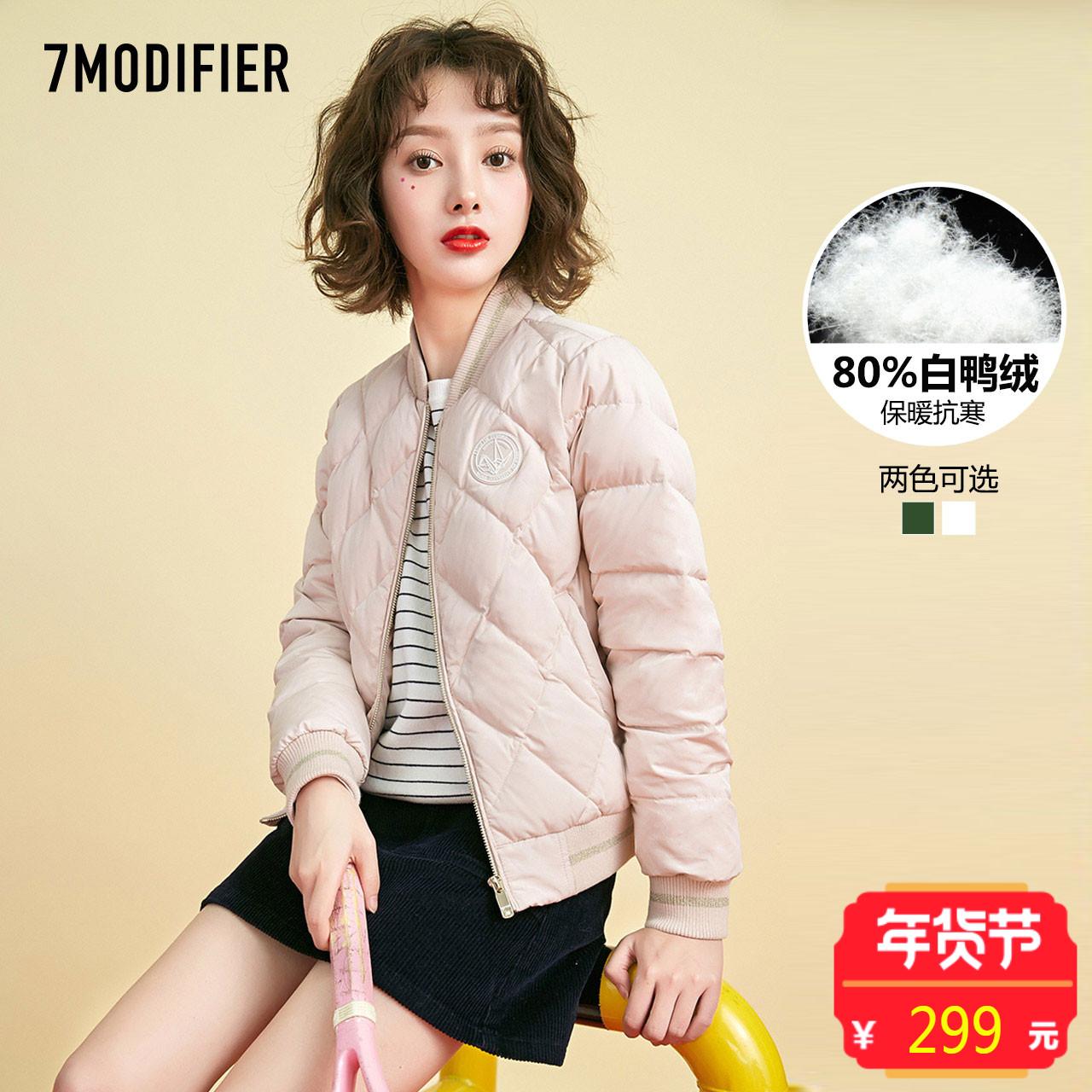 7modifier官方旗舰店