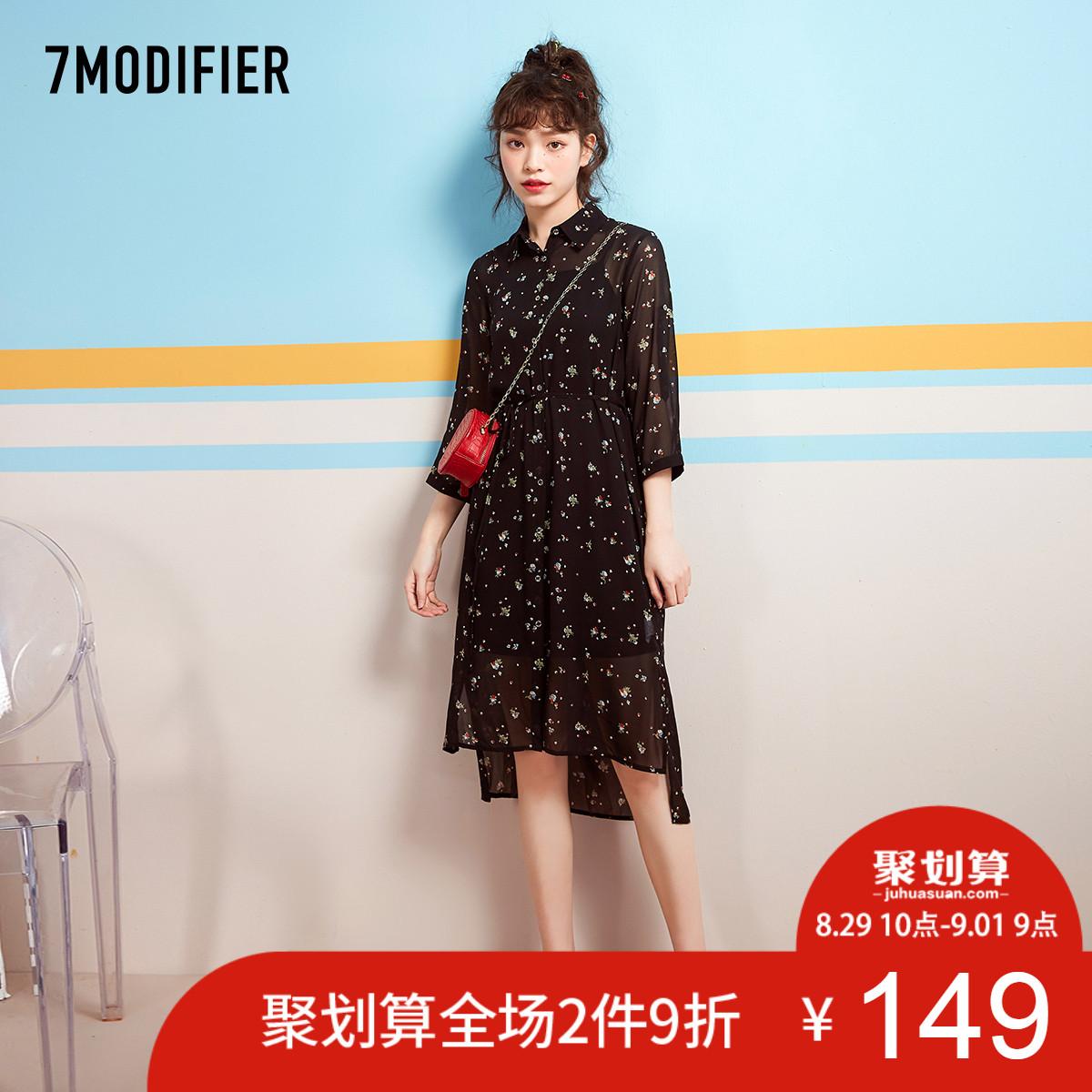 高腰不规则中长款裙2018夏季新品两件套条纹韩版雪纺碎花连衣裙女