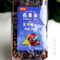 饮品罐装水果茶蜂蜜柚子茶柠檬百香果蜂蜜茶纯手工自制冲水喝