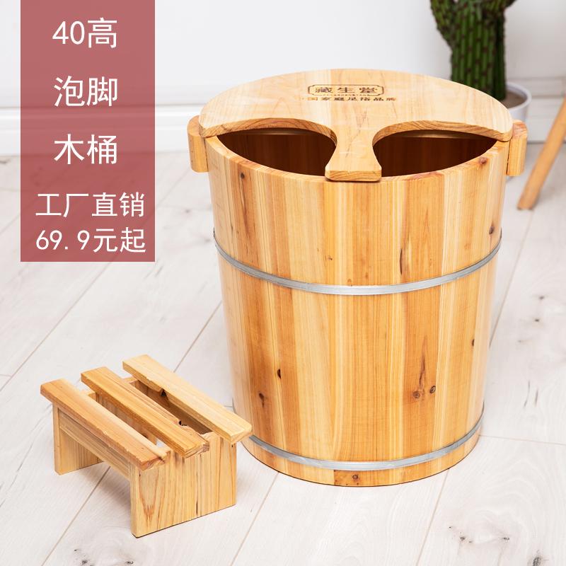 蔵生奥養生杉木40 cm厚帯蓋付き足洗い桶足湯桶足洗い桶足洗い桶沐浴桶家