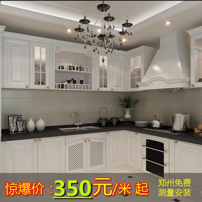 Zhengzhou door-to-door measurement and installation of custom cabinet, promotion: custom-made 3 meters above the overall cabinet water supply tank