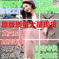 西装外套女2019新款韩版翻袖休闲百搭chic流行格子网红小西服春秋