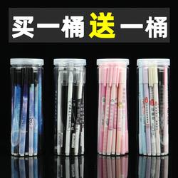 韩版简约0.5mm黑色中性笔桶装高颜值学霸星座可爱少女心水笔学生