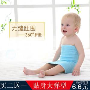 杰西护肚子防踢被婴儿护肚围新生儿肚兜夏季宝宝肚围儿童薄款睡觉